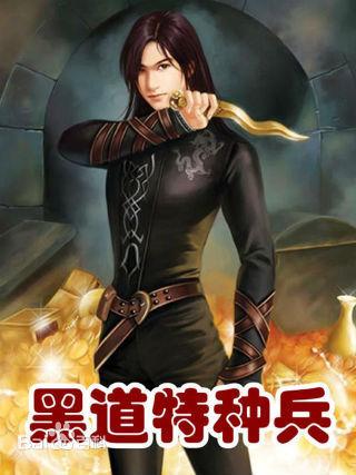 九凤朝凰:绝色兽妃逆天下